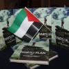 Tribina 27.02.2015: Svijetli plan za marljivu dusu – Ibrahim ef. Hadzic