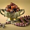 Ramazan 1436.h / juni/juli 2015 godine